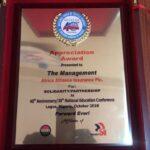 African Alliance wins service award!
